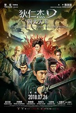 Detective Dee: The Four Heavenly Kings (Digital)
