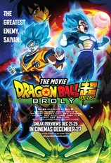 Dragon Ball Super: Broly (Digital)