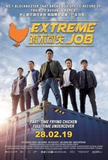 EXTREME JOB (Digital)