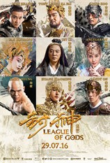 League Of Gods (Digital)
