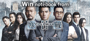 Win Cold War 2 notebook