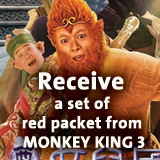 Receive a set of red packet from THE MONKEY KING 3