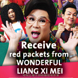 Receive WONDERFUL! LIANG XI MEI THE MOVIE red packets